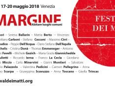 banner festival 2018